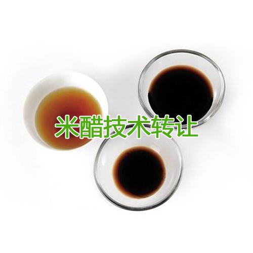 米醋技术转让