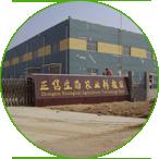 正信生态农业科技园